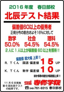 hp%e7%94%a8%e5%8c%97%e8%be%b011%e6%9c%88